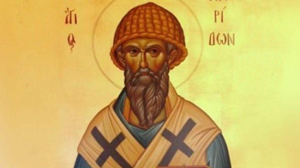 Oração de São Cipriano para ganhar dinheiro