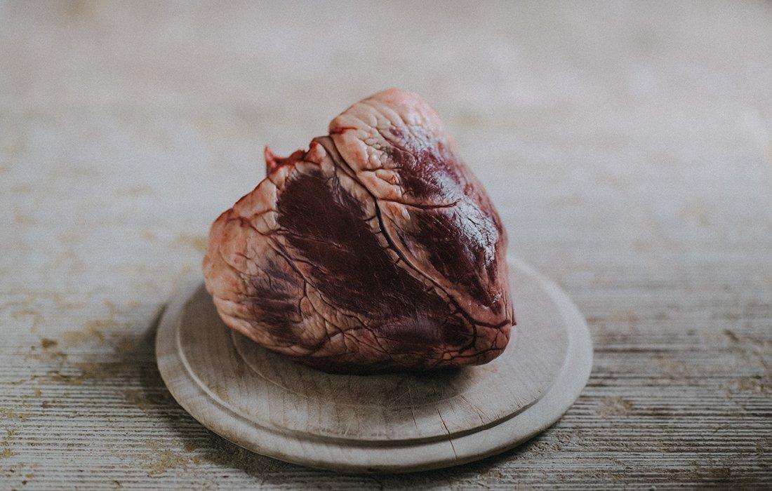 Amarração com coração de boi